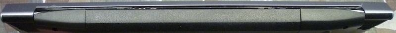 Lenovo Essential M5400 teszt