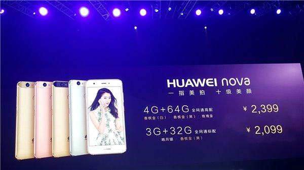 Elrajtolt a Huawei Nova