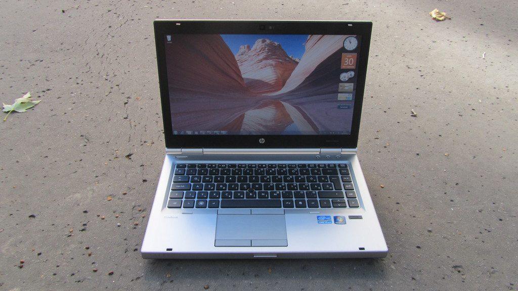 milyen laptopot vegyek 8460p