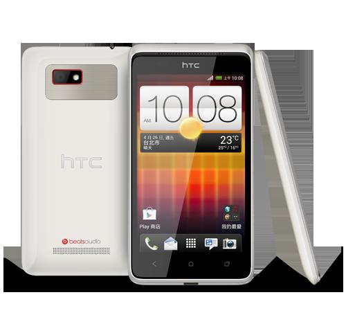 HTC Desire L az egész családnak