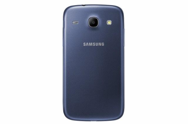 Samsung Galaxy Core: kétkártyás Android
