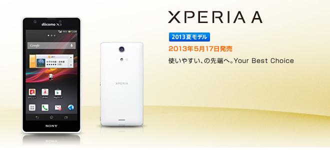 Sony Xperia A: A japán Xperia ZR