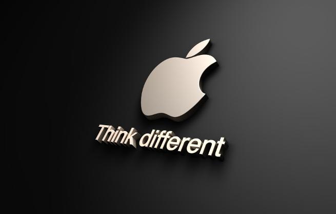 Home gomb forradalom, szabadalom az Apple háza tájáról