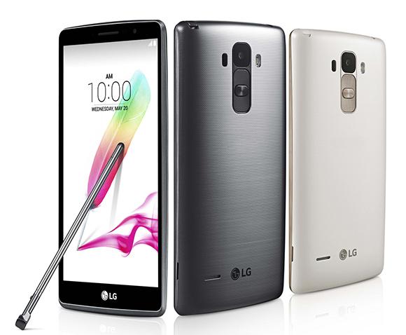 Máris bővült az LG G4 család
