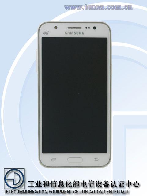 Újabb hét, újabb kiszivárgott Samsung telefonok