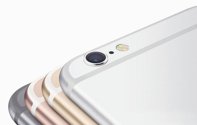 Szeptember 25-én érkezik az iPhone 6s?