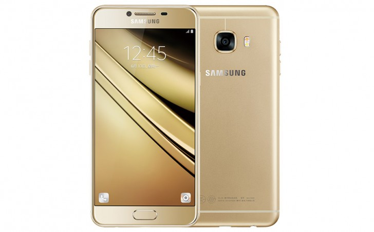Hivatalos a Galaxy C7