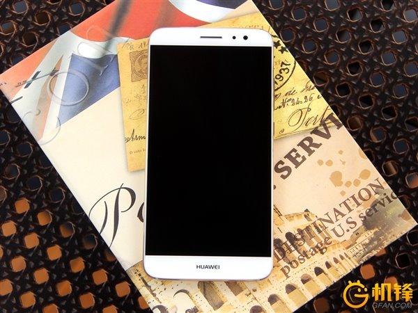 Bejelentették a Huawei G9 Plus-ot