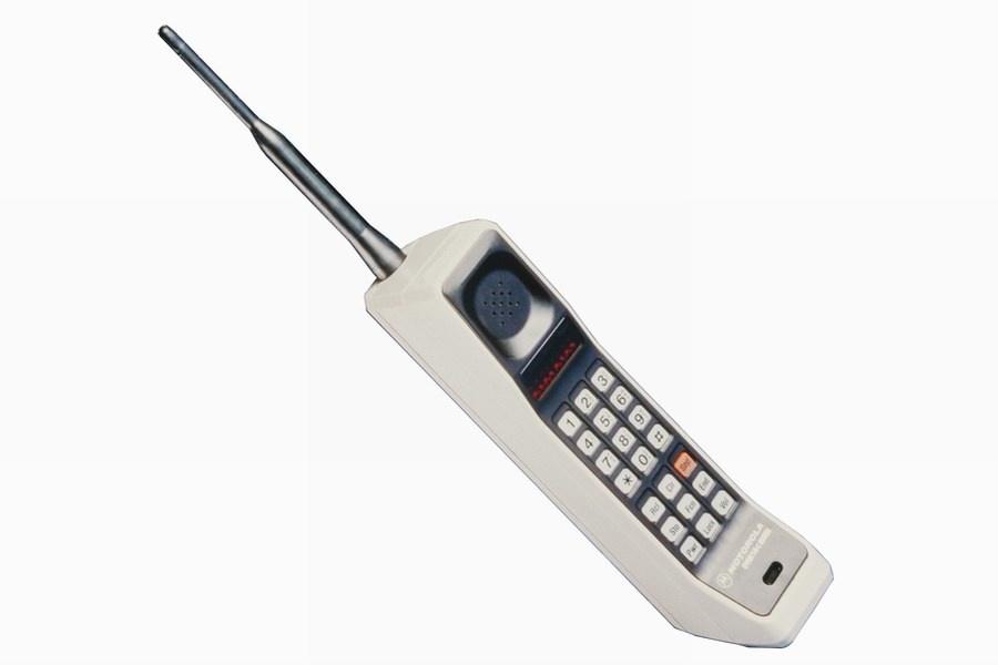 Kifizetnél 3 millió forintot egy mobiltelefonért?