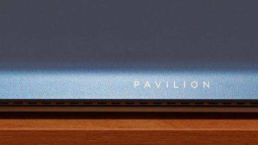 HP Pavilion 15 - címlap
