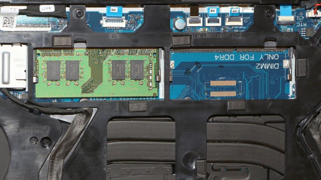 Dell Inspiron 7577 ram