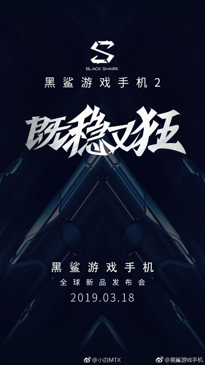 Március 18.-án jelentik be a Xiaomi Black Shark 2 modellt
