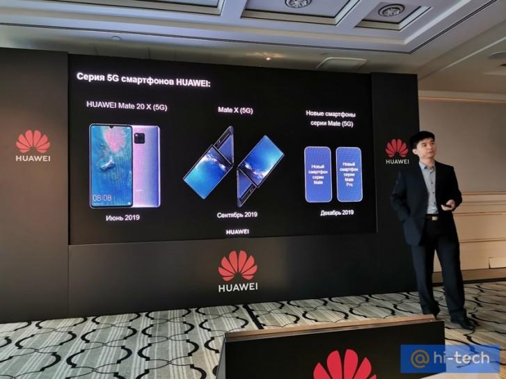 Decemberben jön a Huawei Mate 30 5G, a Mate X pedig szeptemberben