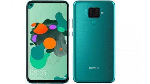 Hivatalosan is bemutatkozott a Huawei nova 5i Pro