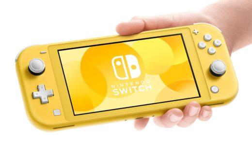 Itt a Nintendo Switch Lite, az olcsóbb hordozható Switch