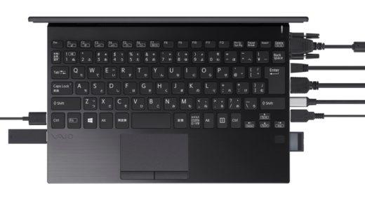 Mini laptop a VAIO háza tájáról, rengeteg csatlakozóval