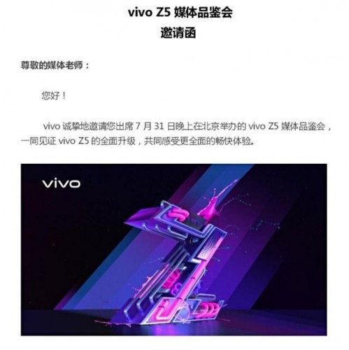 Július 31.-én mutatják be az új vivo Z5 modellt, középkategóriás hardverrel
