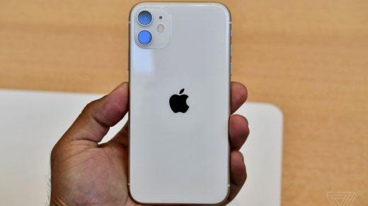 Új chipsettel és kamerával érkezik az Apple iPhone 11